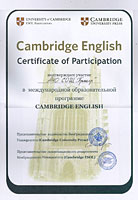certificate in creative writing cambridge The university of cambridge the undergraduate certificate in creative writing i offers the and includes units on creative non-fiction, writing about.
