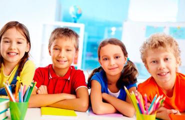 Школа 1-4 классы