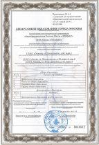 03 Приложение Лицензия на обр деятельность