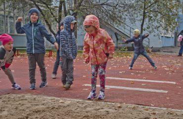План проведения Осенней спартакиады среди 1-4 классов 7