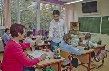 День Учителя 9