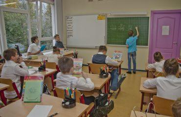 День Учителя 10
