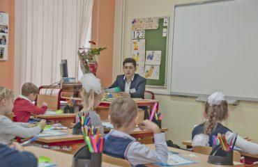 День Учителя 12
