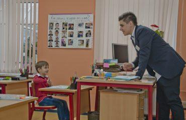 День Учителя 14