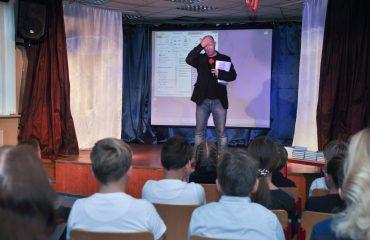 Встреча с детским писателем Валентином Юрьевичем Постниковым 3