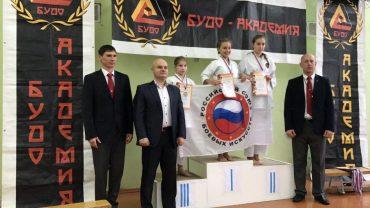 Открытый турнир РОУ «Будо-Академия»  по всестилевому каратэ в разделе ката ренгокай - 1 место (Всероссийский этап)