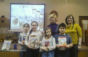 13 декабря ученики 3-го класса стали гостями детской библиотеки № 109 1
