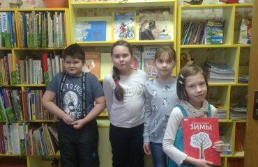 13 декабря ученики 3-го класса стали гостями детской библиотеки № 109 2