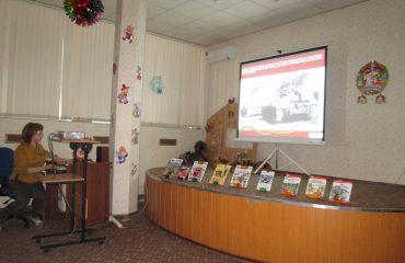 13 декабря ученики 3-го класса стали гостями детской библиотеки № 109