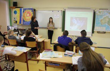 В рамках недели естественно-математических наук прошел интегрированный урок-путешествие по биологии и географии