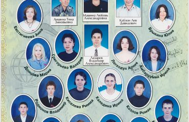 Выпуск 2000 года 8