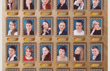 Выпуск 2000 года 10