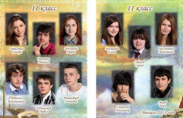 Выпуск 2000 года 2