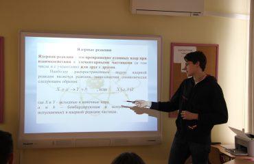 Декада естественно-математических наук – было классно!  2016/2017 учебный год