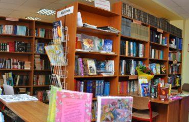 Интерьеры библиотеки