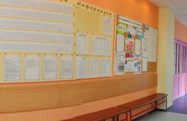 Интерьеры школы 4