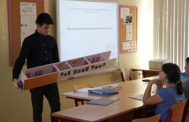 15 мая состоялся XIII ежегодный школьный конкурс учебных проектов учащихся 5-8-х классов. 4