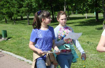 29 мая для обучающихся 5-7 классов был проведен интегрированный урок по географии и физической культуре в парке 850-летия Москвы 1