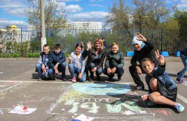 """Конкурс рисунков на асфальте: """"Мы за мир!"""" 24"""