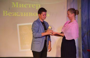 Двенадцатая церемония вручения премии «Триумф» 17