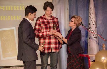 Двенадцатая церемония вручения премии «Триумф» 24