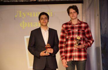 Двенадцатая церемония вручения премии «Триумф» 25
