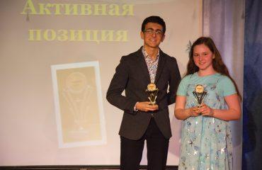 Двенадцатая церемония вручения премии «Триумф» 34