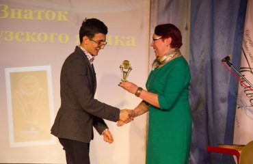 Двенадцатая церемония вручения премии «Триумф» 39