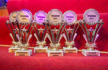 Двенадцатая церемония вручения премии «Триумф» 60
