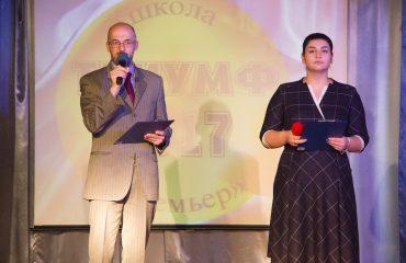 Двенадцатая церемония вручения премии «Триумф» 63