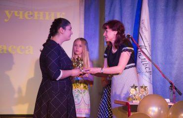 Двенадцатая церемония вручения премии «Триумф» 71