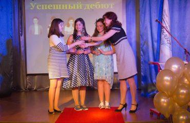 Двенадцатая церемония вручения премии «Триумф» 74