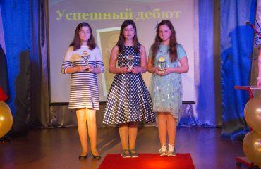 Двенадцатая церемония вручения премии «Триумф» 75