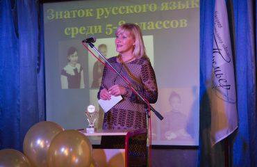 Двенадцатая церемония вручения премии «Триумф» 80