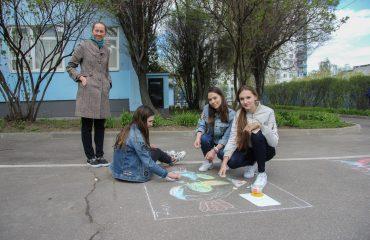 Конкурс рисунков на асфальте: