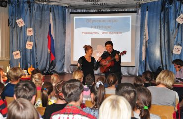 5 сентября состоялась презентация кружков и студий дополнительного образования. 4