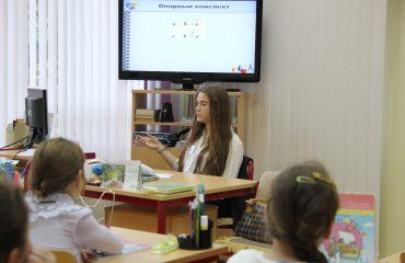5 октября в школе «Премьер» состоялся праздник, посвященный  Дню учителя. 47