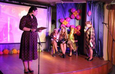5 октября в школе «Премьер» состоялся праздник, посвященный  Дню учителя. 7