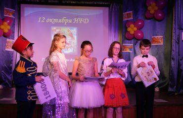 ДЕНЬ АНДЕРСЕНА 15