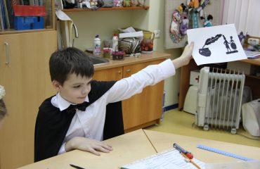 ДЕНЬ АНДЕРСЕНА 5