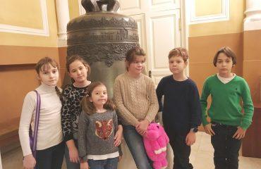 22 ноября  обучающиеся 3-4 классов школы «Премьер» побывали в одном из старейших музеев нашей страны 1