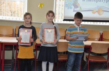 В октябре в школе «Премьер» прошла неделя русского языка и литературы 1