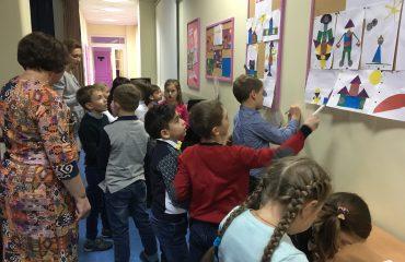 С 20 по 24 ноября в начальной школе прошла неделя математики 1