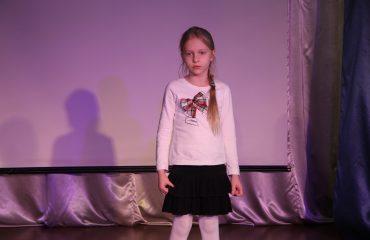 29 и 30 января 2018 года состоялся школьный этап Московского Открытого конкурса чтецов 17