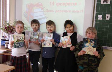 14 февраля - Международный день дарения книг 2
