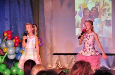 6 марта в школе «Премьер» прошёл праздник  под названием «Мамины мечты», посвящённый 8 Марта 14