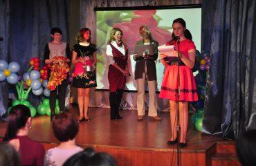 6 марта в школе «Премьер» прошёл праздник  под названием «Мамины мечты», посвящённый 8 Марта 34