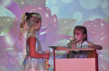6 марта в школе «Премьер» прошёл праздник  под названием «Мамины мечты», посвящённый 8 Марта 7