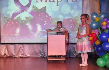 6 марта в школе «Премьер» прошёл праздник  под названием «Мамины мечты», посвящённый 8 Марта 8
