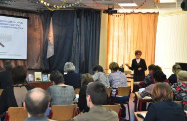 Доброй традицией  нашей школы стали  весенние встречи с коллегами-педагогами из Сасовского района Рязанской области 15